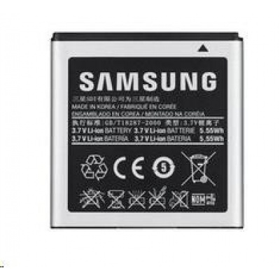 Samsung baterie EB-BG715BBE pro Galaxy Xcover Pro, Li-Ion 4050 mAh (Bulk)