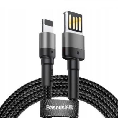 Baseus Cafule (Special Edition) nabíjecí / datový kabel USB na Lightning 2,4A 1m, šedá-černá