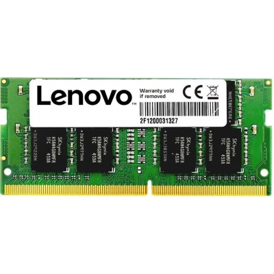 LENOVO pamäť UDIMM 8GB DDR4 2666MHz