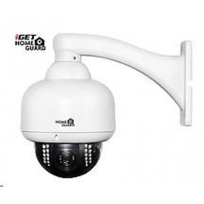 iGET HOMEGUARD HGWOB753 - bezdrátová rotační venkovní Dome IP HD kamera