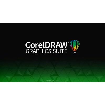 CorelDRAW GS 2021 MAC CZ/PL/ENG - ESD