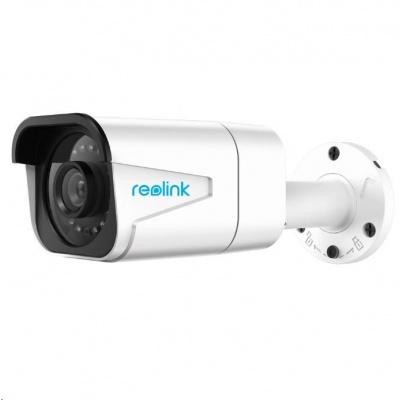 REOLINK bezpečnostní kamerový videosystém RLK8-520D4-2T-5MP, 2TB NVR