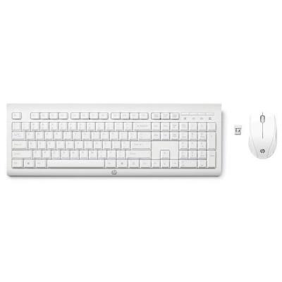 HP C2710 Combo Keyboard - KEYBOARD - slovenská
