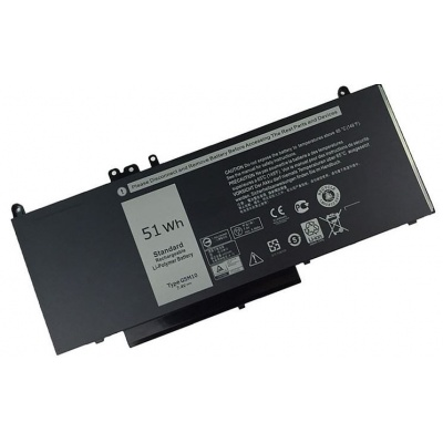 Kit - Primary 4-cell 51W/HR Battery