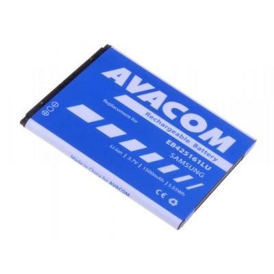 AVACOM baterie do mobilu Samsung I8160 Galaxy Ace 2 Li-Ion 3,7V 1500mAh (náhrada EB425161LU)