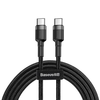 Baseus Cafule Series nabíjecí / datový kabel USB-C na USB-C PD2.0 60W Flash 2m, šedá-černá