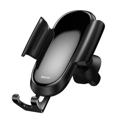 Baseus Future Gravity držák do auta (do ventilační mřížky), černá