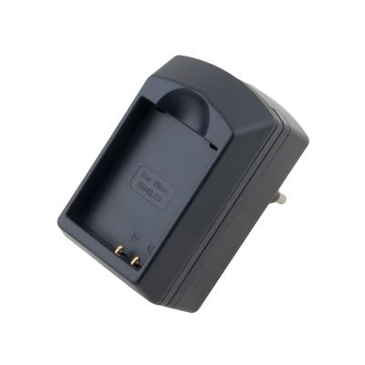 AVACOM Nabíječka pro Li-Ion akumulátor Nikon EN-EL23 - ACM623