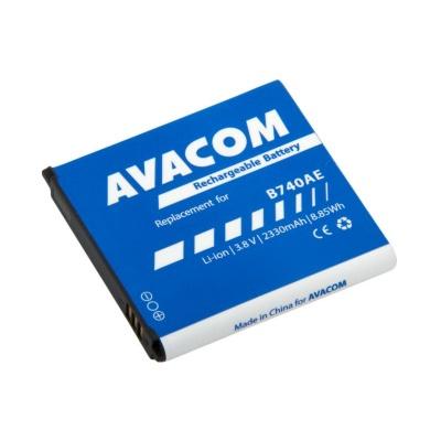AVACOM baterie do mobilu Samsung S4 Zoom Li-Ion 3,8V 2330mAh (náhrada B740AE)